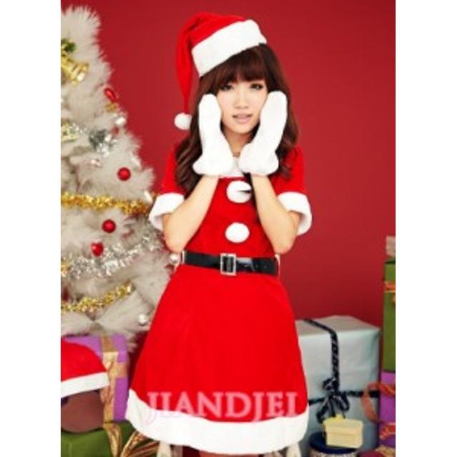 【即納】クリスマス コスプレ サンタ コスチューム クリスマス コスプレ サンタ コスプレ サンタクロース サンタコス 9428