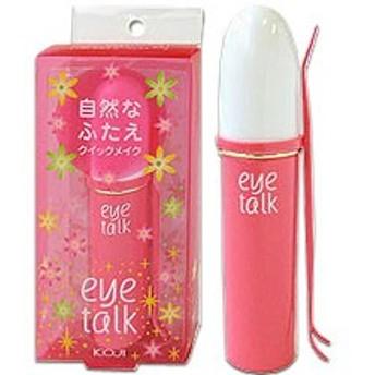 コージー アイトーク eye talk KOJI