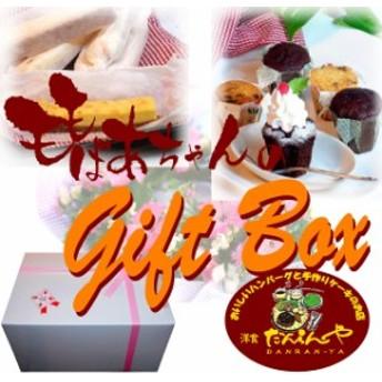 モモばあちゃんのギフトBOX 18個入【送料無料】 カップケーキ/スイーツ/誕生日