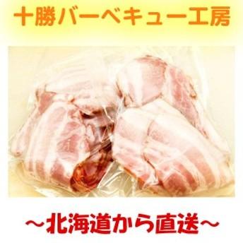 お肉屋さんのベーコン切り落とし 250g×2袋