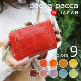 財布 レディース 二つ折り がま口 本革 日本製 馬革 がま口財布 二つ折り財布 pacca pacca
