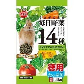 ミニマルランド うさぎの主食 毎日野菜14種 メンテナンス(1.4kg)[小動物のフード]