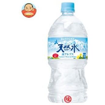 【送料無料】 サントリー 天然水【南アルプス】 1Lペットボトル×12本入