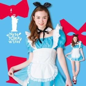 SALE ハロウィン コスプレ 衣装 安い レディース ディズニー かわいい 不思議の国のアリス メイド風 仮装 コスチューム アクアガール