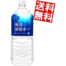 【送料無料】DHC 海洋深層水 2Lペットボトル 6本入 生命のバランス[ミネラルウォーター 水][のしOK]big_dr