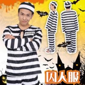 Patymo 囚人服 仮装 衣装 コスプレ ハロウィン 余興 大人 メンズ コスチューム 囚人服 大人用 男性用 パーティーグッズ プリズナー 白黒