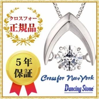 ダンシングストーン ネックレス クロスフォーニューヨーク ペンダント レディース NYP-554【wrp16】