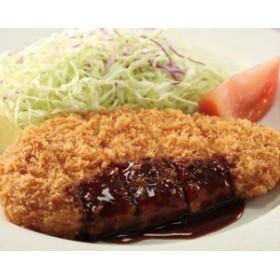 ごちそう九州産ロース豚カツ 90gX5 (nh825362) 訳あり お惣菜 お弁当 業務用