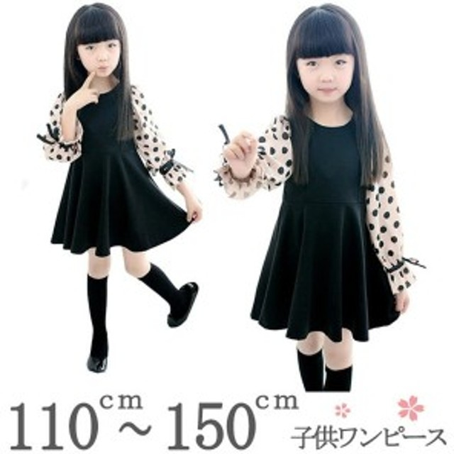 93337c9cf6307 韓国子供服 キッズワンピース 女の子 子供ワンピース ドット柄 シフォン フォーマルワンピース 長袖 キッズドレス