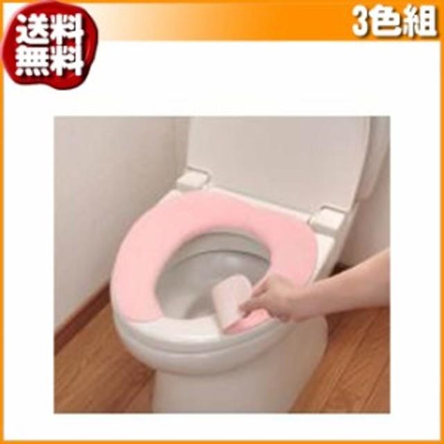 (送料無料)消臭ベンザシート3色組