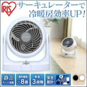 サーキュレーター 8畳 静音 風量3段階調整 扇風機 省エネ 固定 新品 本体 空気循環 物干し 洗濯物干し 部屋干し 室内 室内物干し 室内干