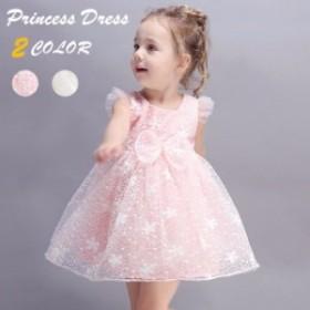 cad375be182ce 子供 ドレス 女の子 女の子ドレス ベビー ドレス パーティードレス ワンピース 夏 フォーマル ピアノ キッズドレス