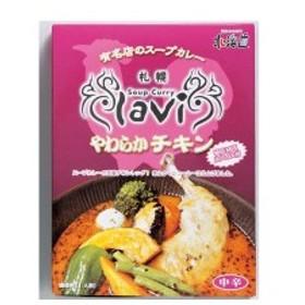 札幌lavi やわらかチキン スープカレー