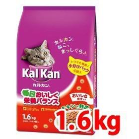 カルカン ドライ チキンと野菜味(1.6kg)[キャットフード(ドライフード)]