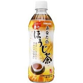 サンガリア あなたのほうじ茶(500mL24本入)[ほうじ茶]