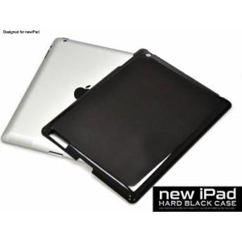 iPad3(第3世代 新しいiPad)/iPad4(第4世代 iPad retina)用 ハードブラックケース シンプルな黒色タイプ 保護カバー/保護ケース