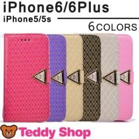 iPhone6 ケース SE iphone6 plusケース iPhone5sケース ブランド iphoneカバー iPhone6s 手帳型 ケース iPhone6sPlus 手帳型 ケース