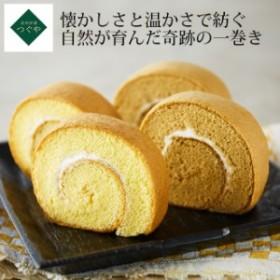 信州たまごを使ったたまごロールケーキ(お菓子 洋菓子 詰め合わせ お礼 お返し お祝い 出産お祝い 出産内祝い 結婚内祝い 挨