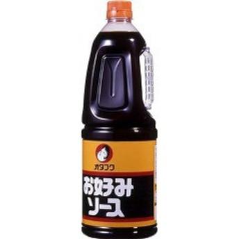オタフク お好みソース(2.1kg)[ソース]
