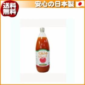 (送料無料)トマトジュース100% 1L×6本 0615