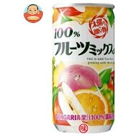 【送料無料】 サンガリア  100% フルーツミックス ジュース  190g缶×30本入