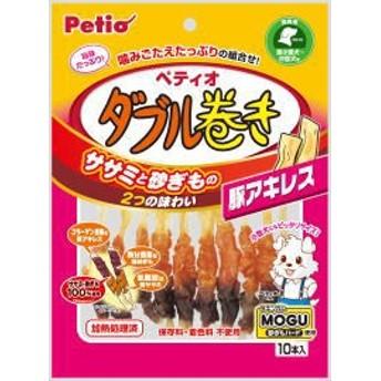 【ペティオ】ササミ+チキンガムMOGU ダブル巻き 豚アキレス 10本入