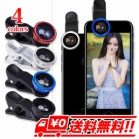 スマホ カメラ 広角 大レンズ カメラレンズ スマホ用 セルカレンズ 超広角 iPhone6 Plus s SE iPhone7 マクロ 魚眼 広角レンズ