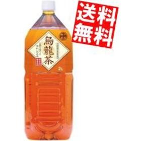 【送料無料】富永貿易 神戸茶房 烏龍茶 2LPET 6本入[のしOK]big_dr