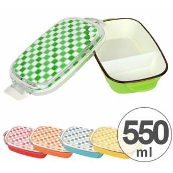 お弁当箱 Palette カフェランチ パターン模様 550ml ( 送料無料 )