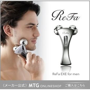 【メーカー公式】リファエグゼフォーメン(ReFa EXE for men)MTG 美容ローラー 美顔ローラー 美顔器 正規品 保証付 P10