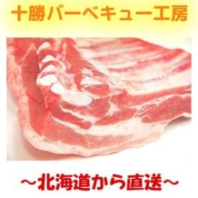 原始人の肉 極厚スペアリブ約600g