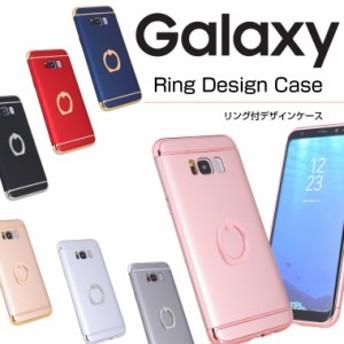 リング付スリム Galaxy S8 ケース Galaxy S8 Plus ケース メッキ 軽量 薄型 ハード プラス カバー SC-03J/SCV35 SC-02J/SCV36