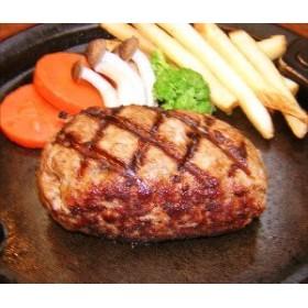 ハンバーグ 専門店の【網焼きハンバーグ 150g×4】 だんらんや ギフト 牛肉