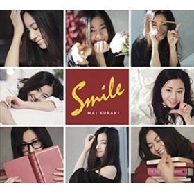 (おまけ付)Smile (初回限定盤) / 倉木麻衣 (2CD)VNCM-9032-SK