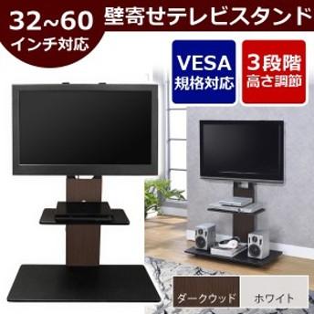 「再入荷しました!」 テレビスタンド 32~60インチ対応 SunRuck SR-TVST04 VESA規格対応 液晶テレビ 壁寄せスタンド テレビ台 壁寄せ ロ
