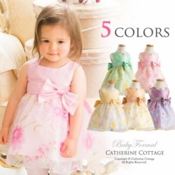 ベビードレス フォーマル 子供 ドレス こども服 女の子 花柄オーガンジードレス ドレス 結婚式 [YUP12] CC0399