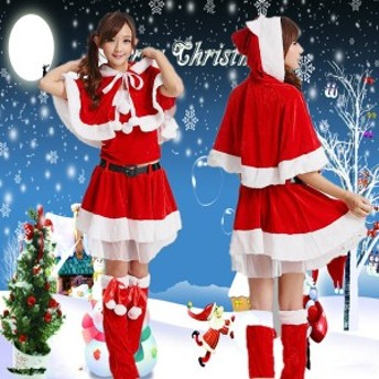 即納 翌日発送 S-XL クリスマス コスプレ サンタクロース 4点セット レディース フード付きマント ワンピース コスチューム セクシー
