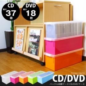 dvd 収納ケース / バックル式収納ケース CD&DVD収納ケース[MXJ]