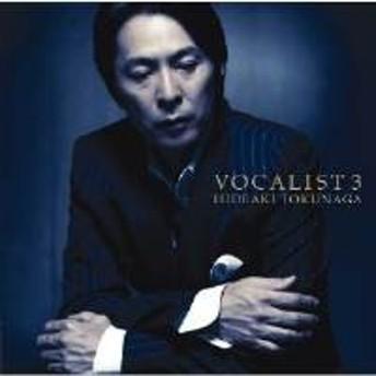CD / 徳永英明 / ヴォーカリスト 3 (通常盤)