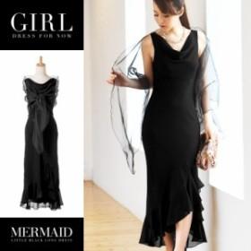 マーメイド 黒 ロングドレス パーティ ドレス 結婚式 二次会 披露宴 ブラックフォーマル 大きいサイズ 袖なし