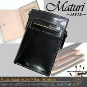 Maturi マトゥーリ プッチーニ イタリアンレザー  L字ファスナー 二つ折り財布 MR-021 BK
