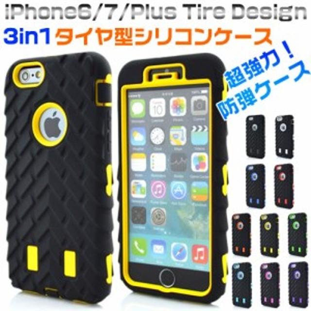 タイヤ柄 iphone7 ケース iphone7 plus iPhone6ケース iphone6 plus カバー アイフォン6  アイフォン6plus 衝撃吸収 全10色