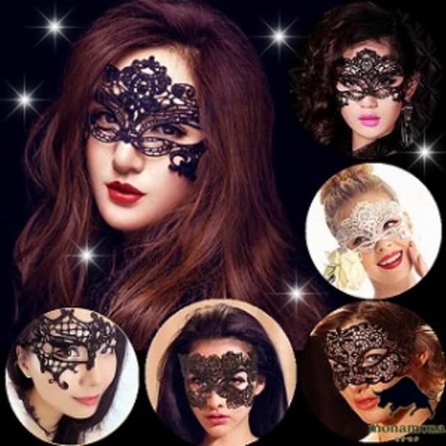 [即納]アイマスク 仮面 ハロウィン レース 仮装 コスプレ マスク フェイスマスク グループ 小悪魔 魔女 囚人 ゾンビ 小物 コスチューム