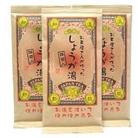 抹茶入り しょうが湯 150g x 3袋 【生姜湯】