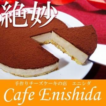 生チョコレアチーズケーキ(チョコレートケーキ チーズケーキ スイーツ ギフト お取り寄せ)