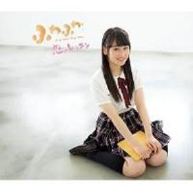 CD / ふわふわ / 恋のレッスン (石井美優ソロジャケットver盤)