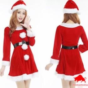 [早割][即納][3点セット]長袖 ボンボン サンタ クリスマス Xmas 仮装 コスプレ ワンピース 帽子 衣装 セクシー 定番 コスチューム