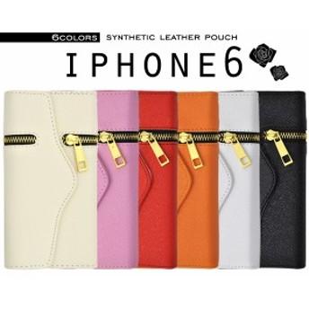 訳ありアウトレットiPhone6/iPhone6S 三つ折り 手帳型(横開き)レザーケース ポーチ アイフォン6/6S用 ケース/カバー スマホケース
