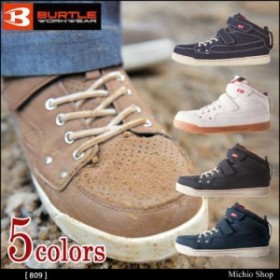 BURTLE バートル  SAFETY FOOTWEAR セーフティフットウェア 作業用靴 812