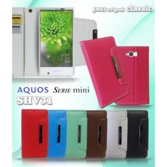 au AQUOS SERIE mini SHV31 ケース/カバー パステル手帳ケース classic スマートフォン/スマホケース/スマホカバー